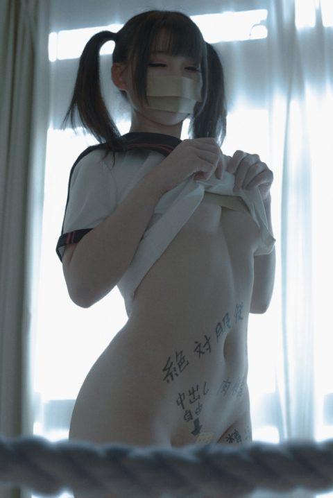 中国一エロいコスプレイヤー、「蜜柚」とかいう女子がこちら。(72枚)・71枚目