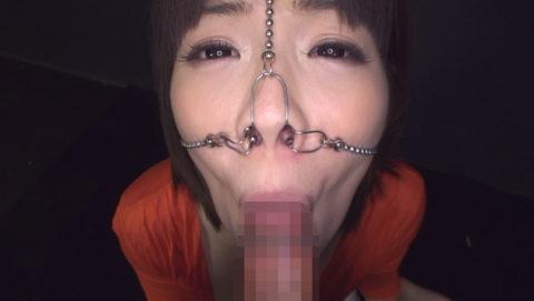 【極マニア】「鼻フック」された強烈ブス女のフェラをご覧くださいwwwwwww・29枚目