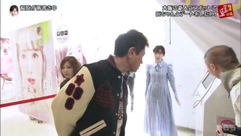 まいんちゃんこと福原遥のパンツ透けハプニングエロ画像・11枚目