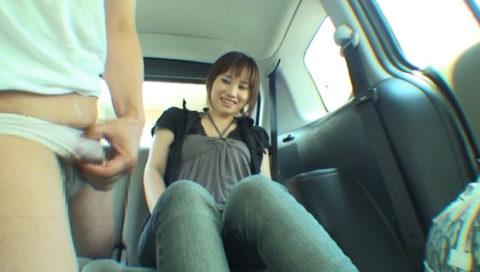 【画像】パンツ越しに「勃起チンポ」を鑑賞してる女の表情wwwww・21枚目