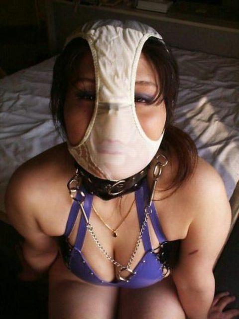 【画像】エロい事しか考えられないマジキチ女をご覧くださいwwwwww・32枚目