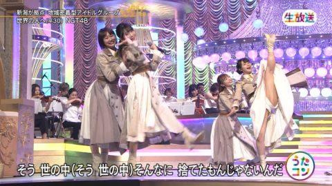【画像あり】現役アイドルのパンチラが見れる稀なTV番組がこちら。(36枚)・5枚目