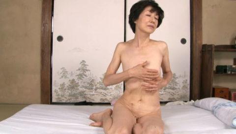 【六十路】人生の2/3を終えた女のエロ画像。これはキツイ・・・(34枚)・10枚目