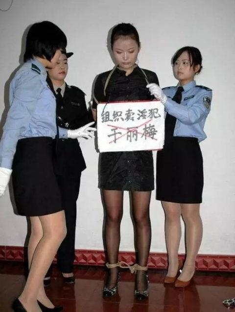 【閲覧注意】中国の女性死刑囚、エロいのにブッ殺される・・・(画像あり)・12枚目