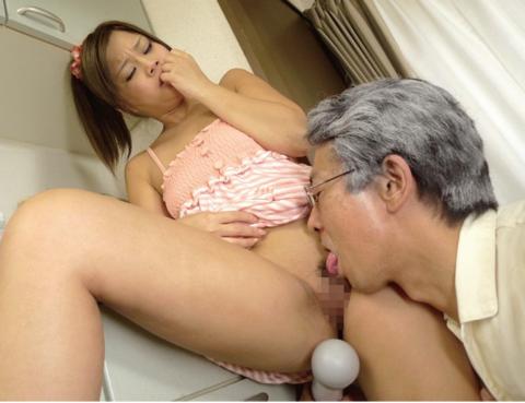 若い女が性欲オバケのジジイにハメ倒されるエロ画像wwwwww(画像あり)・14枚目