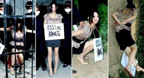 【閲覧注意】中国の女性死刑囚、エロいのにブッ殺される・・・(画像あり)・20枚目