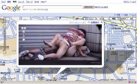 """""""Google マップのストリートビュー""""に偶然映ったド変態さんwwwwww(画像あり)・24枚目"""