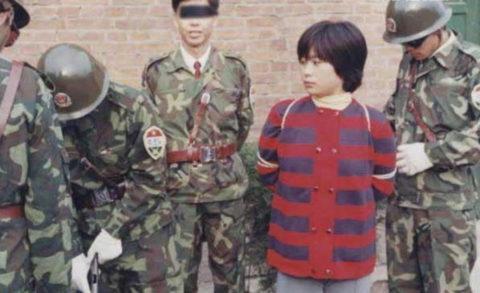 【閲覧注意】中国の女性死刑囚、エロいのにブッ殺される・・・(画像あり)・25枚目