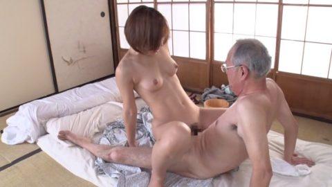 若い女が性欲オバケのジジイにハメ倒されるエロ画像wwwwww(画像あり)・29枚目