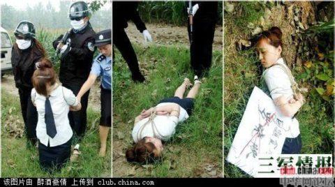 【閲覧注意】中国の女性死刑囚、エロいのにブッ殺される・・・(画像あり)・3枚目