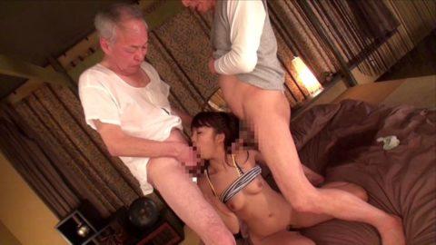 若い女が性欲オバケのジジイにハメ倒されるエロ画像wwwwww(画像あり)・3枚目