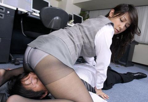 【画像】ドSな女子社員だらけの職場だったらこうなる。。倒産するわwwww・31枚目