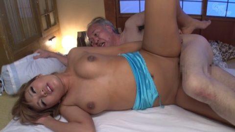 若い女が性欲オバケのジジイにハメ倒されるエロ画像wwwwww(画像あり)・33枚目