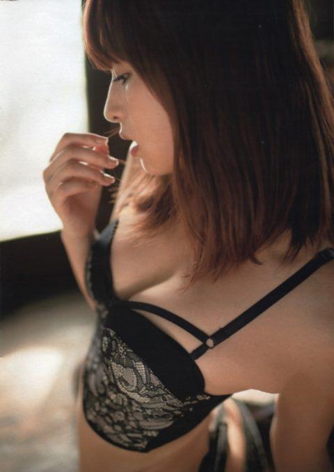【日南響子】ヌード写真で小さな乳首を解禁。綺麗な色をご覧くださいwwwww(34枚)・6枚目