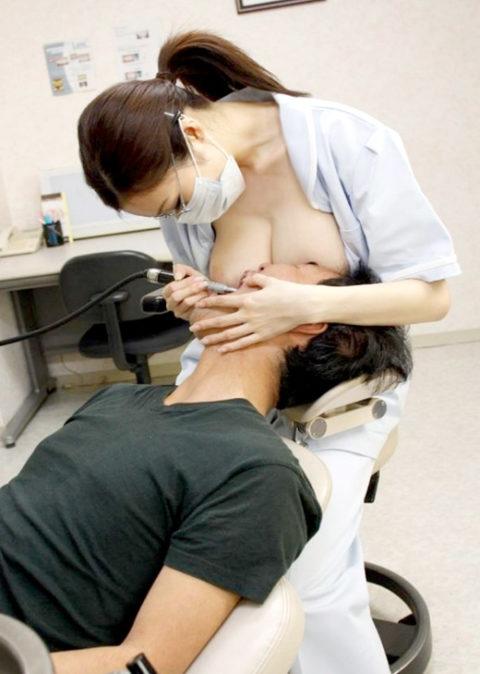 【おっぱい】歯医者で唯一の勃起案件がこちら。ホント止めてほしいわwwwww(画像あり)・11枚目