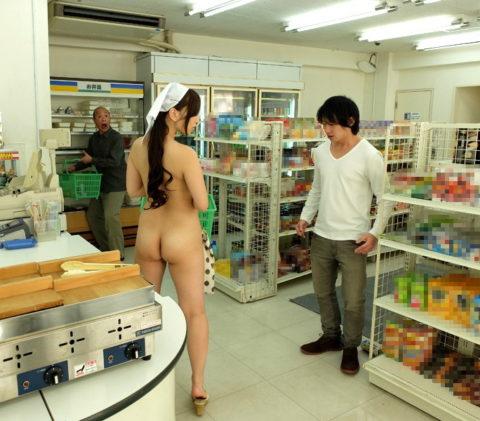 【露出狂】無関係の人に見せつける派のド変態女さんが撮影される。。(画像あり)・14枚目
