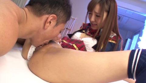 【AV女優】AKBファンが泣いて喜ぶコスプレ、ただ作品数が多すぎるwwwwww・14枚目