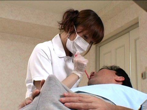 【おっぱい】歯医者で唯一の勃起案件がこちら。ホント止めてほしいわwwwww(画像あり)・17枚目