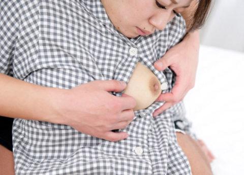 【エロ画像】「ノーブラパジャマ」の女の子見て勃起しない奴いるんか??(26枚)・26枚目