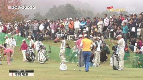 【エロ画像】女子プロゴルフの視聴率が良い理由がこちらwwwwwwwww(画像86枚)・2枚目