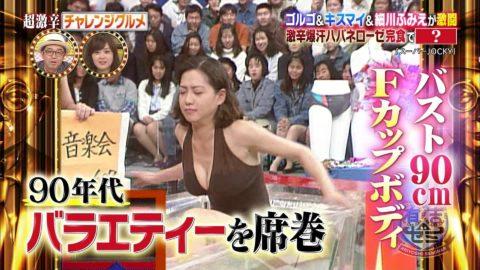 【細川ふみえ】巨乳熟女AV女優ですか?と聞きたくなるドエロヌード画像集(58枚)・8枚目