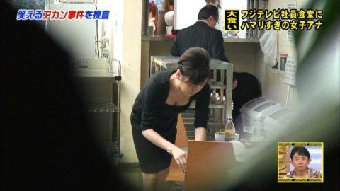 【女子アナ】TVでお辞儀してユッルユルの胸元が丸見えになった瞬間がコレwwwwww(40枚)・15枚目