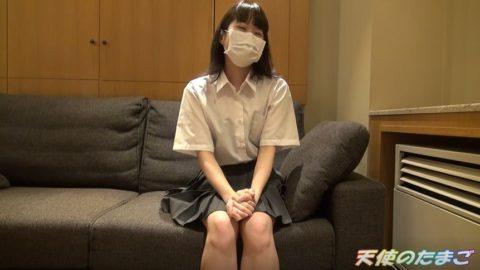 【148㎝】小柄な制服女子学生のガチハメ撮り映像そのまま販売に・・・(動画)・1枚目
