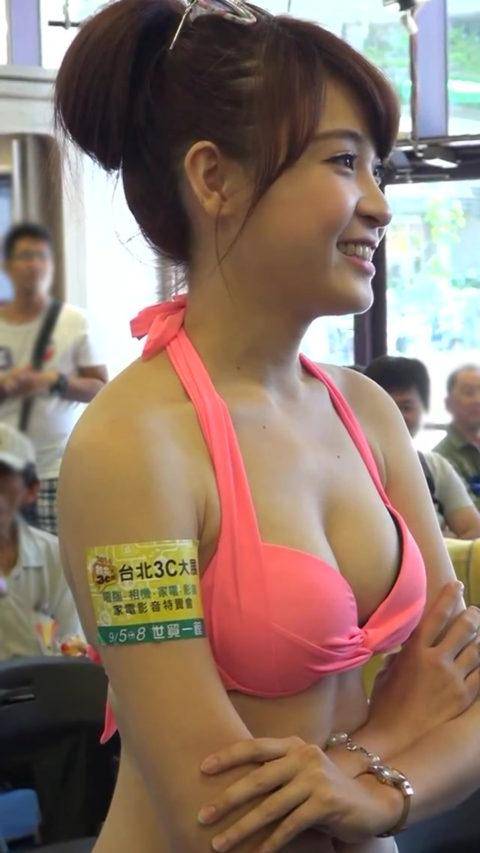 ガチでハイレベルな中国・台湾のキャンギャルのエロ画像集(38枚)・13枚目