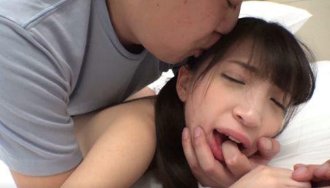 【ガチ泣き】援○に挑戦した可愛いJK女子、首絞めからの中出しで泣く・・・(動画)・50枚目