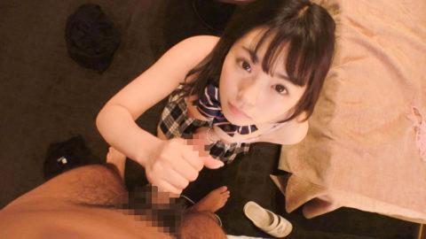 【素人注意】顔・身体100点の18歳女子が初のハメ撮りした結果wwwwww(動画)・12枚目