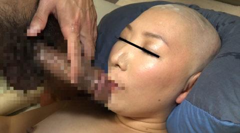 AV女優さんが丸坊主され頭にザーメンぶっかけられる…引退寸前はコレですwwww(画像あり)・13枚目