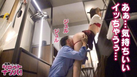 【※動画】「街角シロウトナンパセール(11/1昼まで)」5年分の性欲を爆発させた素人女子のセックスwwwww・8枚目