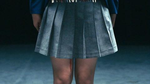 池田エライザのリアルオナニー演技の実力をご覧下さいwwガチでヤッてるの??(GIFあり)・23枚目
