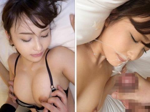 【エロ動画】MGS独占セール(10/25まで)ほろ酔いまんさん、ハメ師にガン突きされるwwwww