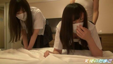 【二人組】女子学生2人で援○に挑戦した時の映像。これは闇深すぎないか・・・(動画あり)・11枚目