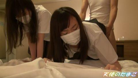【二人組】女子学生2人で援○に挑戦した時の映像。これは闇深すぎないか・・・(動画あり)・12枚目