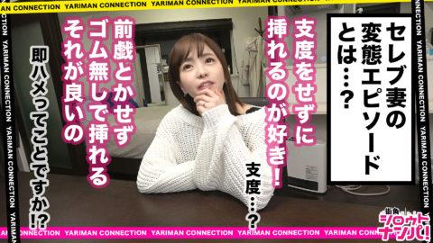 「MGS独占セール10/18まで!!」SS級素人娘のガチハメ撮り映像のベスト3エロすぎwwwww(動画)・1枚目