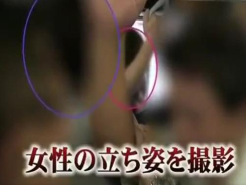 【※動画】ニュースで取り上げられた盗撮被害者の映像が流出・・・これはヒドイ。