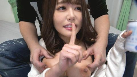 「MGS独占セール10/18まで!!」SS級素人娘のガチハメ撮り映像のベスト3エロすぎwwwww(動画)・15枚目