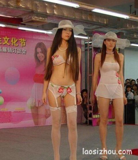 中国の下着コンテストの入賞者、もう下着の役目を果たしてないwwwwwww(画像あり)・1枚目