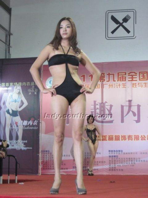 中国の下着コンテストの入賞者、もう下着の役目を果たしてないwwwwwww(画像あり)・11枚目