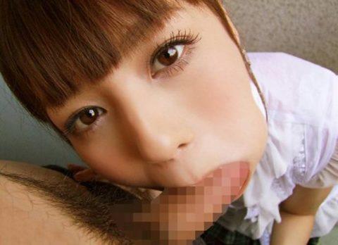 【フェラチオ】チンポ咥えて頬に入れ込む女って絶対エロいやろwwwwww・18枚目