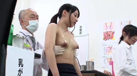 【エロ画像】健康診断で悪徳医師がやるセクハラ…ただのコントやろwwwww・2枚目
