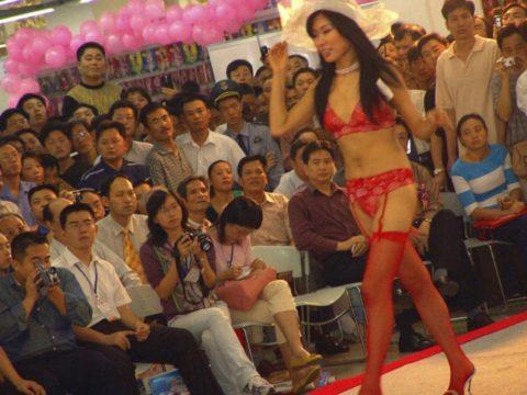 中国の下着コンテストの入賞者、もう下着の役目を果たしてないwwwwwww(画像あり)・29枚目