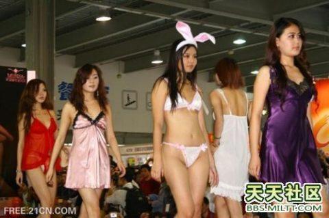 中国の下着コンテストの入賞者、もう下着の役目を果たしてないwwwwwww(画像あり)・30枚目