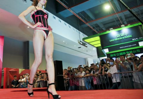 中国の下着コンテストの入賞者、もう下着の役目を果たしてないwwwwwww(画像あり)・4枚目