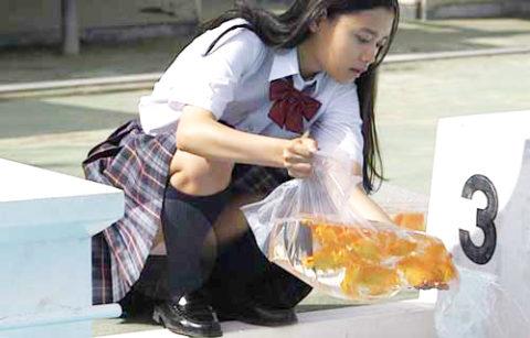 """杉咲花とかいう人気女優の""""黒歴史""""これはさすがにヒドくない??(画像あり)・5枚目"""