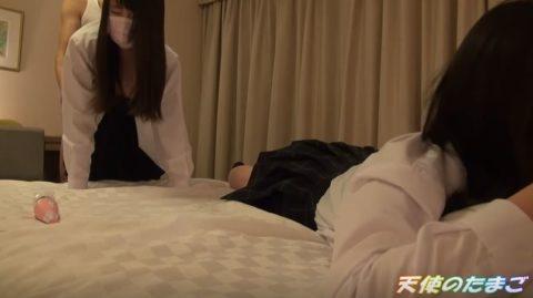 【援○】卒業したから友達と3Pしちゃうマジキチ女子の映像をご覧ください(動画)・9枚目