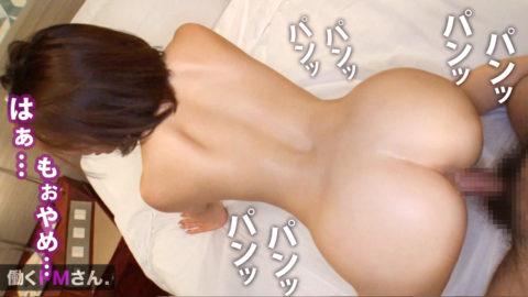 【働く女子セール(11/15昼まで)】Iカップの爆乳素人まんさん、男優とガチでセックスする映像wwwww・31枚目