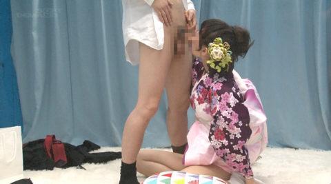 【エロ画像】成人式を迎えた娘が変わり果てた姿で撮影される・・・・19枚目